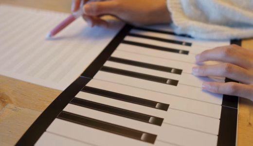 紙ピアノ 88鍵盤